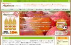 青森りんご果汁100%のリンゴジュース「Appleana〜アプリーナ〜」